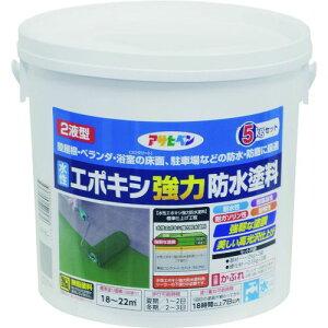 アサヒペン 水性エポキシ強力防水塗料 5KGセット ライトグレー 1缶