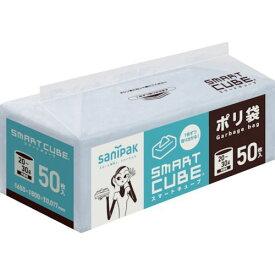 サニパック SC25スマートキューブ20−30L 50枚 1冊