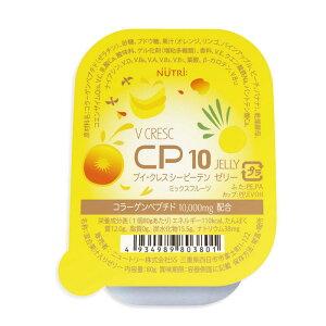 ブイ・クレス CP10ゼリー ミックスフルーツ 80g×30個