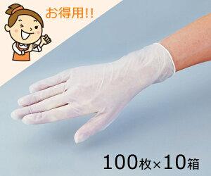 ケアプラスチック手袋(パウダーフリー) M 1ケース(100枚/箱×10箱入) 1袋(1000枚入)