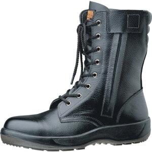 ミドリ安全 【売切り廃番】女性用 軽快・耐滑 長編上安全靴 22.0cm 1足