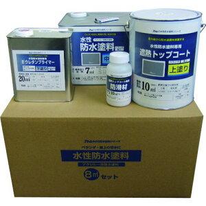 アトムペイント 水性防水塗料8m2セット ウレタン防水下地(中塗りグレー/上塗りグレー) 1S
