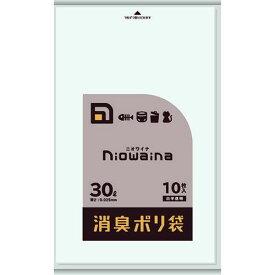 サニパック ニオワイナ消臭袋白半透明30L 10枚 1冊