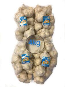 にんにく 青森県産 「ホワイト六片にんにく」 業務用にんにくLサイズ4kg 2020年新物 産地直送 送料無料