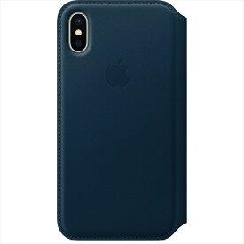 Apple(アップル) 純正 iPhone X レザーフォリオケース 手帳型 コスモスブルー MQRW2FE/A MQRW2FEA