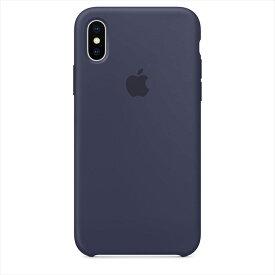 Apple(アップル)純正 iPhone X(5.8インチ)シリコーンケース ミッドナイトブルー MQT32FE/A MQT32FEA