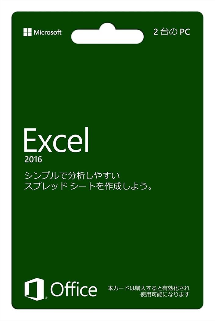 [エントリーでポイント10倍以上&最大2000円引クーポン]マイクロソフト エクセル 2016 Microsoft Office Excel for Windows 1ユーザー2台用 オフィス 単体ソフト 永続ライセンス カード版【Windows用】