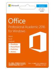 [エントリーでポイント10倍以上&最大2000円引クーポン]マイクロソフト オフィス Microsoft Office Professional Academic 2016 for Windows 1ユーザー2台用 永続ライセンス プロフェッショナル アカデミック カード版【Windows用】