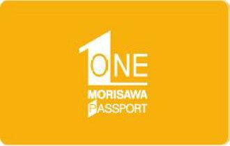MORISAWA PASSPORT ONE 모리사와파스포트 1대용 1년 라이센스 POSA 카드판