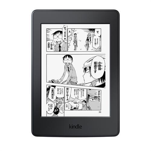 [全品エントリーでポイント10倍]Amazon(アマゾン)Kindle Paperwhite キンドルペーパーホワイト マンガモデル 電子書籍リーダー(Wi-Fi/32GB/ブラック/キャンペーン情報つき)