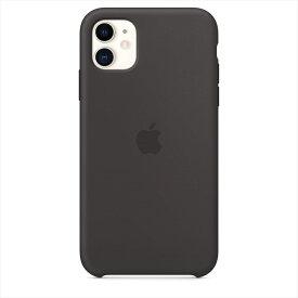 Apple(アップル)純正 iPhone 11(6.1インチ)シリコーンケース ブラック 保護ケース 国内正規品 MWVU2FE/A
