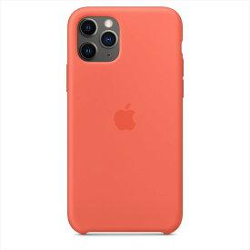 Apple(アップル)純正 iPhone 11 Pro(5.8インチ)シリコーンケース クレメンタイン(オレンジ) 保護ケース MWYQ2FE/A