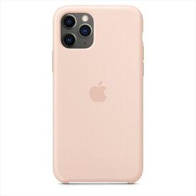 Apple(アップル)純正 iPhone 11 Pro(5.8インチ)シリコーンケース ピンクサンド 保護ケース MWYM2FE/A