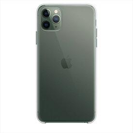 Apple(アップル)純正 iPhone 11 Pro Max(6.5インチ)クリアケース ハード 保護ケース MX0H2FE/A
