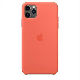 Apple(アップル)純正 iPhone 11 Pro Max(6.5インチ)シリコーンケース クレメンタイン(オレンジ) 保護ケース MX022FE/A