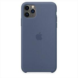 Apple(アップル)純正 iPhone 11 Pro Max(6.5インチ)シリコーンケース アラスカンブルー 保護ケース MX032FE/A