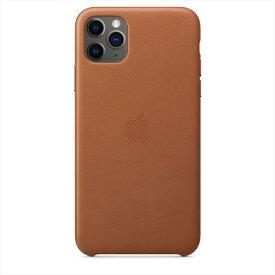Apple(アップル)純正 iPhone 11 Pro Max(6.5インチ)レザーケース サドルブラウン 本革 保護ケース MX0D2FE/A