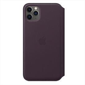 Apple(アップル)純正 iPhone 11 Pro Max(6.5インチ)レザーフォリオ オウバジーン 手帳型 本革 保護ケース 国内正規品 MX092FE/A