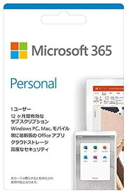 Microsoft 365 Personal Office マイクロソフト オフィス カード版 1ユーザー5台 1年版[Word/Excel/PowerPoint/Outlook/OneNote/Publisher/Access]【Windows/Mac対応】