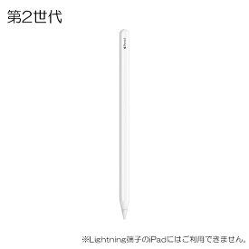 Apple Pencil 2 アップルペンシル(第2世代)純正 新型 USB-C[iPad Pro 11インチ/12.9インチ]アイパッド タッチペン スタイラス MU8F2J/A MU8F2JA