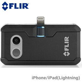 FLIR ONE Pro LT 赤外線サーモグラフィカメラ フリアーワン iPhone/iPad対応(Lightning端子) ポーチ付き
