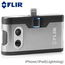 FLIR ONE for iOS Gen 3 赤外線サーモグラフィカメラ iPhone/iPad対応(Lightning端子) フリアーワン ポーチ付き