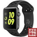 【ポイントUP!!最大9倍(5/25-5/30)】アップルウォッチ 本体 Apple Watch Series 2 Nike+ ナイキ 42mm スペースグレイアルミニウムケー…
