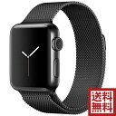 Apple Watch アップルウォッチ 本体 Apple Watch Series 2 42mm スペースブラックステンレススチールケースとスペースブラックミラネー…