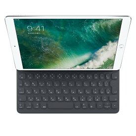 Apple アップル 純正 10.5インチ(iPad Pro/iPad Air)用 Smart Keyboard アイパッド スマートキーボード 日本語(JIS) MPTL2J/A