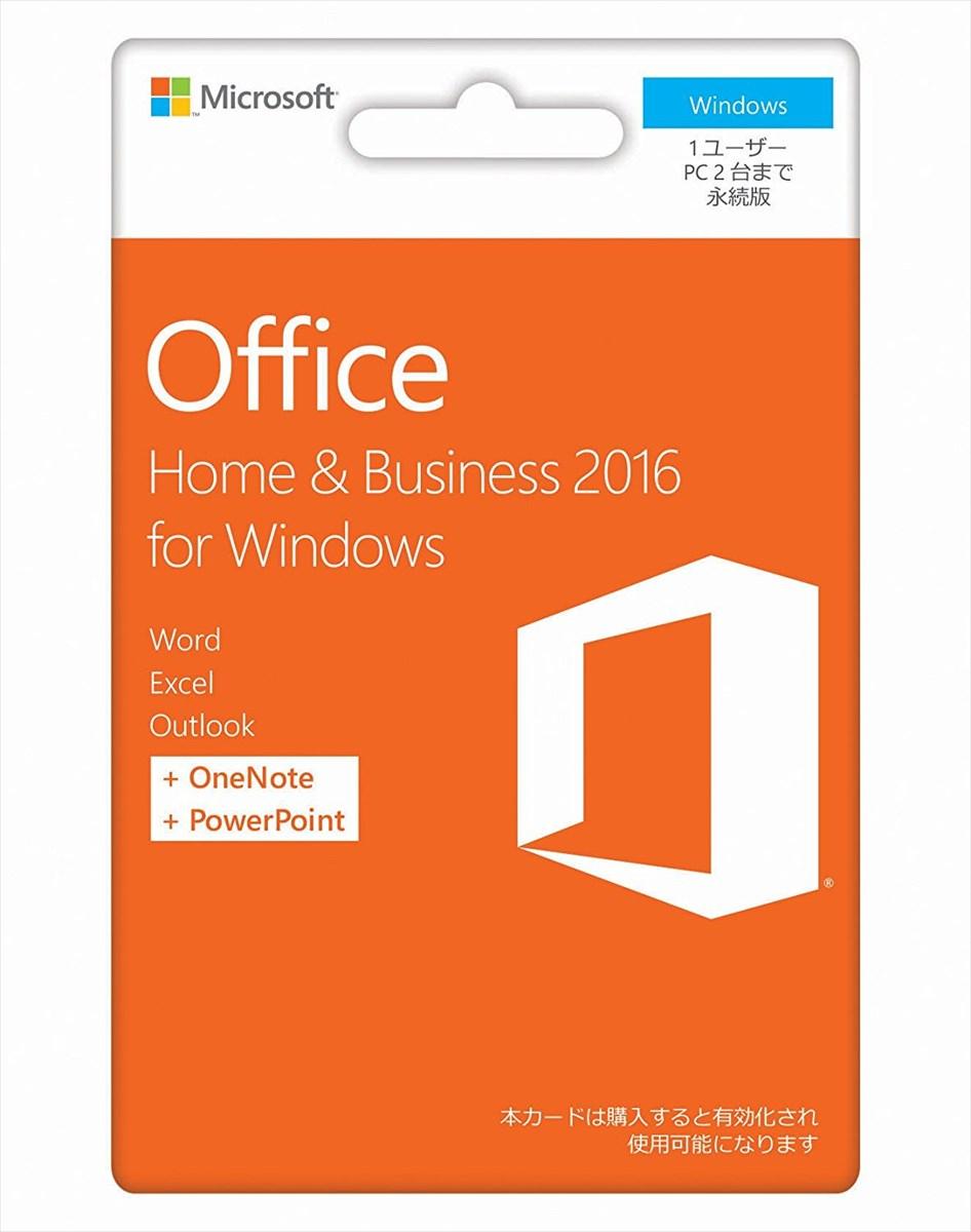 [エントリーでポイント10倍以上&最大2000円引クーポン]マイクロソフト オフィス Microsoft Office Home and Business 2016 for Windows 1ユーザー2台用 永続ライセンス ホーム&ビジネス カード版 【Windows用】