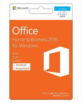 [P최대 32배+최대 2,000엔인쿠폰유]마이크로소프트 오피스 Microsoft Office Home and Business 2016 for Windows 1 유저 2대용 영속 라이센스 홈&비즈니스 카드판