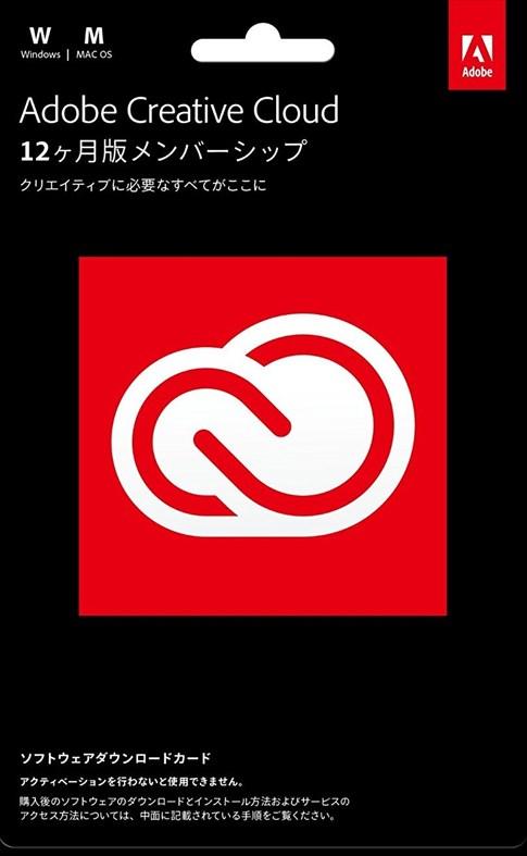 Adobe CC Creative Cloud コンプリート アドビ クリエイティブクラウド 12か月版 カード版 1ユーザー 2台用【Mac/Windows】
