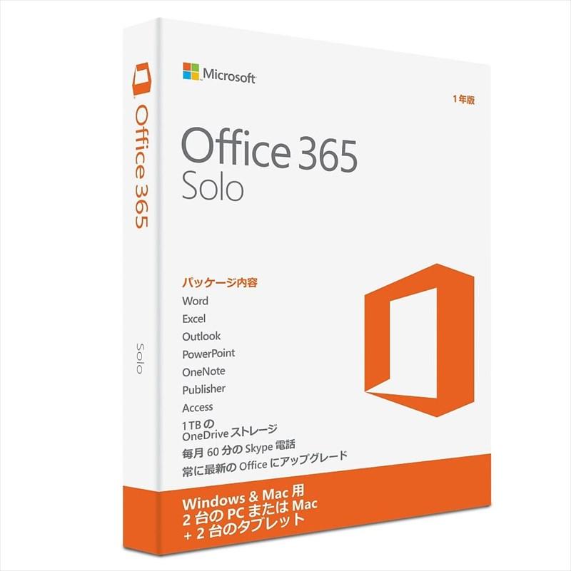 Microsoft Office 365 Solo マイクロソフト オフィス 2016 パッケージ版 2台用 1年版ライセンス【Windows/Mac用】