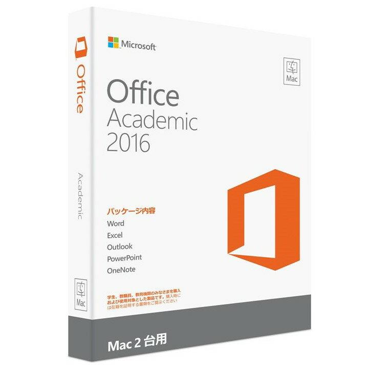 [ポイント最大30倍]マイクロソフト オフィス アカデミック版 Microsoft Office Academic 2016 for Mac マック 学生&教育機関 1ユーザー2台用 永続ライセンス パッケージ版【Mac用】