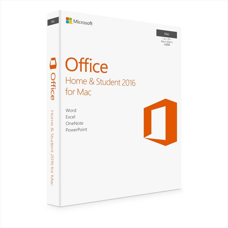 【当店全品エントリーでポイント10倍】マイクロソフト オフィス Microsoft Office Home & Student 2016 for Mac 1ユーザー2台用 永続ライセンス パッケージ版【Mac用】