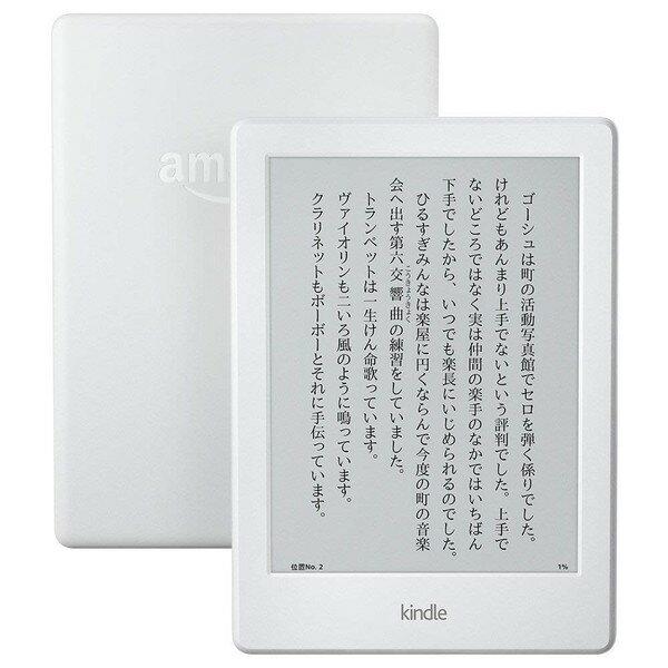 [全品エントリーでポイント10倍]Amazon(アマゾン)Kindle キンドル 電子書籍リーダー(Wi-Fi/4GB/ホワイト/キャンペーン情報なし)