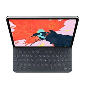 Apple(アップル)純正 11インチiPad Pro(第一世代)Smart Keyboard Folio 日本語(JIS) スマートキーボード ケース MU8G2J/A MU8G2JA