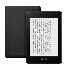 Amazon(アマゾン)Kindle Paperwhite キンドルペーパーホワイト 電子書籍リーダー 防水機能 2018年モデル[第10世代] (Wi-Fi/32GB/キャンペーン情報あり)
