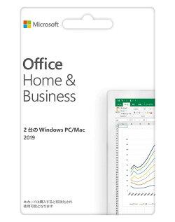 [エントリーで店内全品P10倍]マイクロソフトオフィスMicrosoftOfficeHomeandBusiness20192台用永続ライセンス(Word/Excel/PowerPoint/Outlook)ホーム&ビジネスカード版【Windows/Mac用】