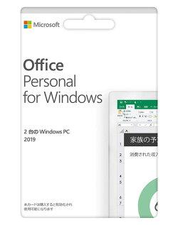 [エントリーで店内全品P10倍]マイクロソフトオフィスMicrosoftOfficePersonal20192台用永続ライセンス(Word/Excel/Outlook)ホーム&ビジネスカード版【Windows用】
