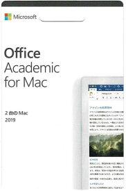 マイクロソフト オフィス アカデミック版 Microsoft Office Academic 2019 for Mac(Word/Excel/PowerPoint/Outlook/OneNote)マック 1ユーザー2台用 学生 学割 永続ライセンス カード版【Mac用】