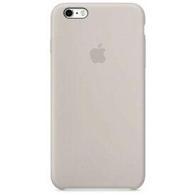 Apple アップル 純正 iPhone 6/6s Plus(5.5インチ)シリコーンケース ストーン MKXN2FE/A MKXN2FEA