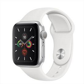 Apple Watch Series 5(GPSモデル)40mmシルバーアルミニウムケースとスポーツバンド MWV62J/A アップルウォッチ シリーズ5
