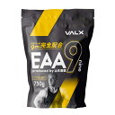 VALX (バルクス) EAA9 Produced by 山本義徳 750g EAA サプリ シトラス風味 必須アミノ酸 ベータアラニン 配合 イーエ…
