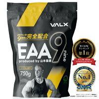 VALXEAA9(イーエーエーナイン)