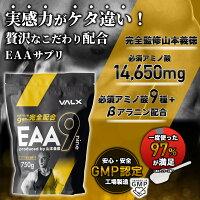 EAA9コーラ風味