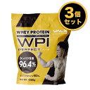 プロテイン 山本義徳 【お得3個セット】 バルクス WPI タンパク質高配合 VALX ホエイ プロテイン 1kg アイソレート チ…