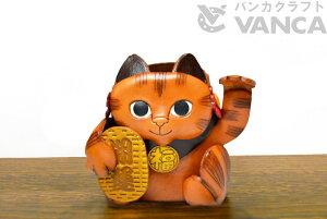 招き猫 メガネスタンド【レザー 本革 VANCA バンカクラフト革物語 国産 ハンドメイド 贈り物 即納】