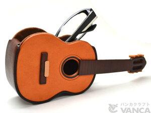 ギター メガネスタンド【レザー 本革 VANCA バンカクラフト革物語 国産 ハンドメイド 贈り物 即納】
