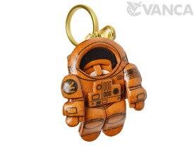 宇宙飛行士 キーホルダー【レザー 本革 VANCA バンカクラフト革物語 国産 ハンドメイド 贈り物 即納】